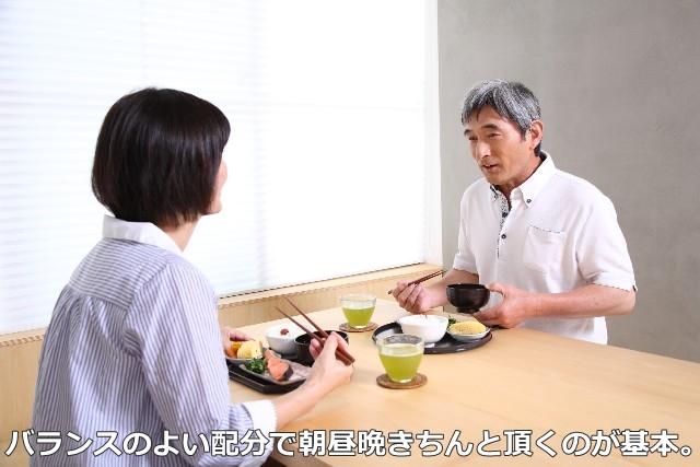 食事をしている夫婦