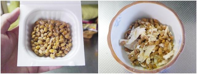 サラダチキンの納豆和え1