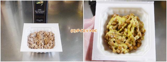納豆とアボカドオイル