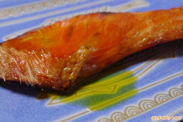 焼き鮭のアボカドオイルがけ