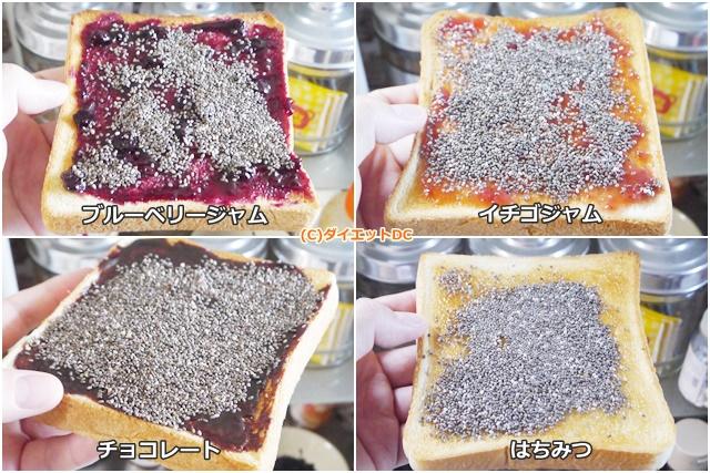 チアシード入りの食パン