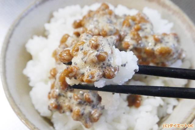 ご飯に納豆と一緒に混ぜる