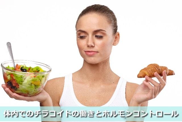 サラダとパンをもつ女性