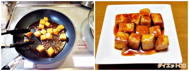 冷凍豆腐の黒酢酢豚風の完成