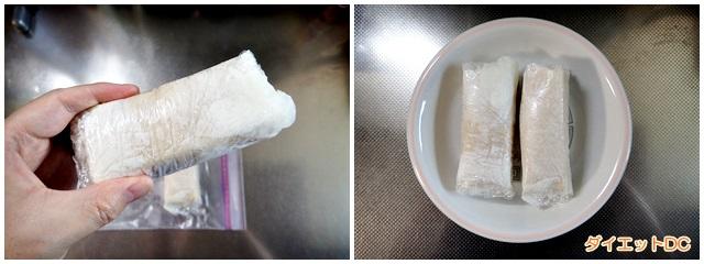 凍らせた木綿豆腐